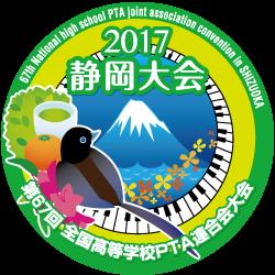 2017_symbol1